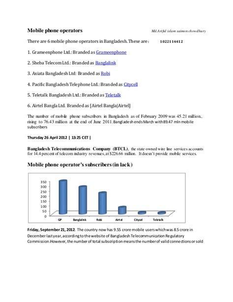 mobile phone operators mobile phone operators in bqangladesh
