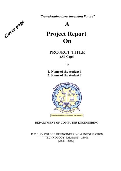 layout project report format project report format sem2