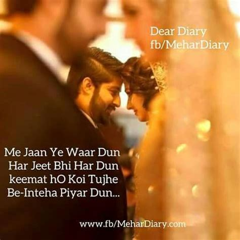 Wedding Quotes Songs by 196 Best Lyrics Quotes Images On