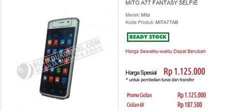 Baterai Hp Mito Selfie A77 mito a77 selfie harga spesifikasi fitur kamera putar 8mp