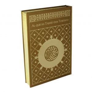 mushaf al quran emas non terjemah al quran emas tajwid warna plus terjemah hc ukuran a6 10