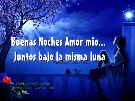 imagenes de linda noche amor mio amor mioღ buenas noches bajo la misma luna ღ ღ