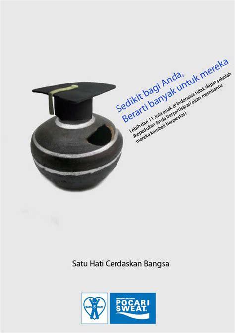 Sapu Lidi Hello iklan layanan masyarakat rubicomm