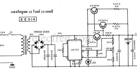 Ic Power L7915cv Ic Regulator circuit electronics circuit regulator 12v 10a by ic 723 2n3055