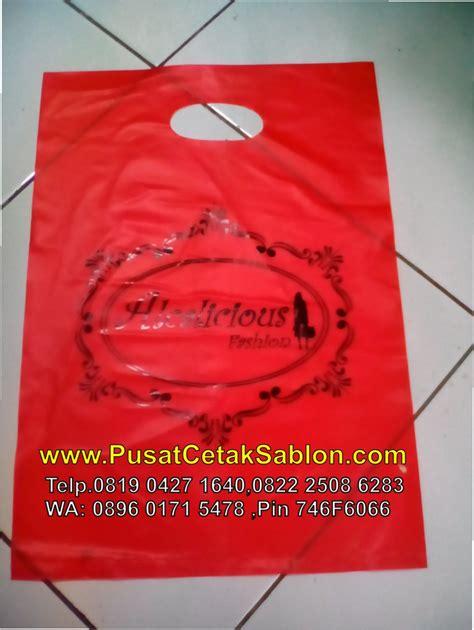 Sablon Plastik Souvenir Pernikahan Tas Besar Yasin jasa cetak buat sablon tas plastik di kota mataram pusat
