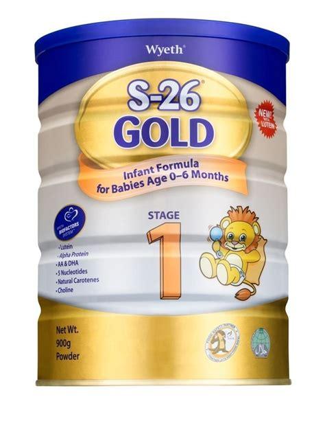 Promil 2 400gr wyeth s 26 gold i 400gr skroutz gr