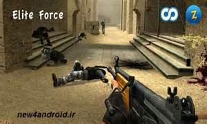Image result for دانلود بازی جنگی تفنگی اندروید