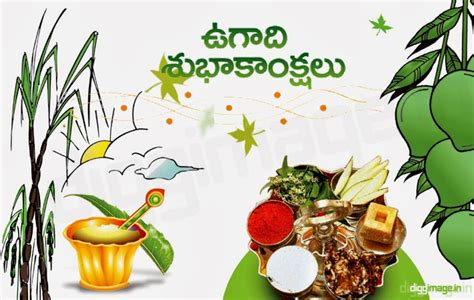 ugadi images ugadi greetings images wallpapers telugu 2015