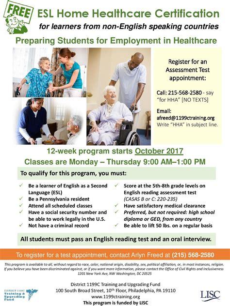 free hha training home health home health aide test pennsylvania www allaboutyouth net