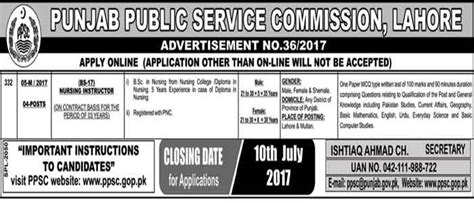 appointment letter ppsc appointment letters issued to 100 nurses of services