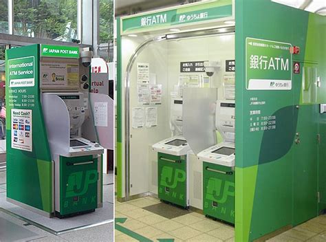 jp bank using credit cards in japan a convenient and essential