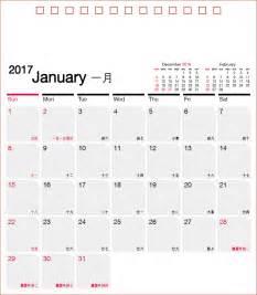 desk calendar calendar free download 2017 desk calendar