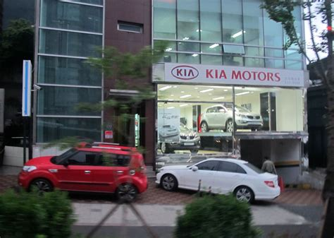 kia motors korea a kia motors dealership in seoul south korea gayot s