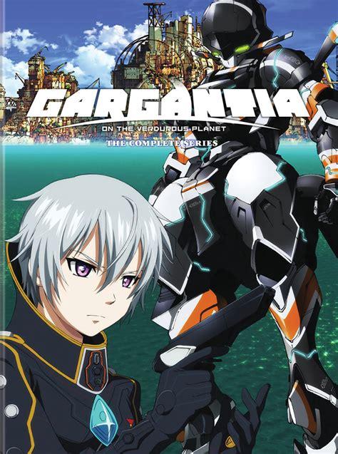 gargantia on the verdurous planet gargantia on the verdurous planet dvd