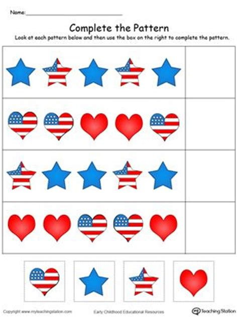 pattern completion games patriotic complete the pattern in color printable