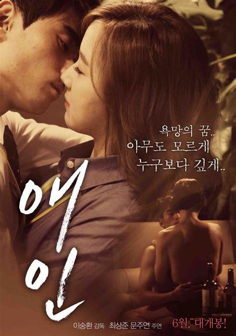 sinopsis film korea hot service a cruel hairdresser lover 2015 korean movie 2014 애인 hancinema the