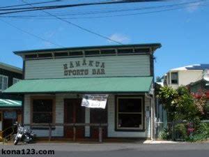 Honokaa Post Office by More Honoka A Honokaa Hawaii Pictures