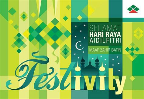 design poster raya 24 best images about hari raya on pinterest behance eid