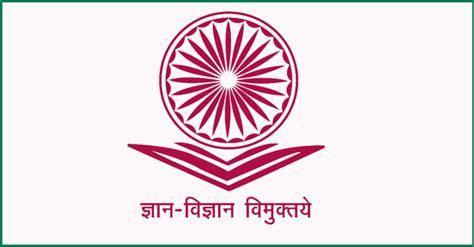 UGC's NET criterion unconstitutional: Kerala HC | Story in ... K M Love Logo