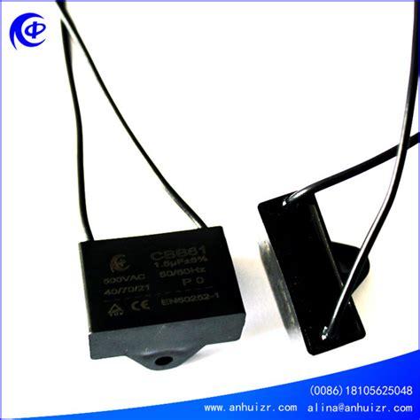 cbb61 mkp capacitor cbb61 celling fan resin capacitor mkp capacitor single phase capacitor 450vac 2 5uf 250vac