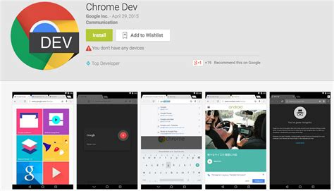 chrome dev google launches dev channel for chrome on android 9to5google