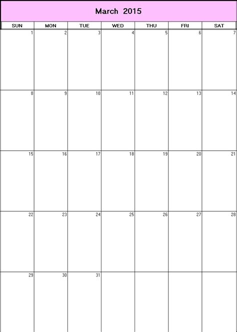 printable calendar 2015 net march 2015 printable blank calendar calendarprintables net