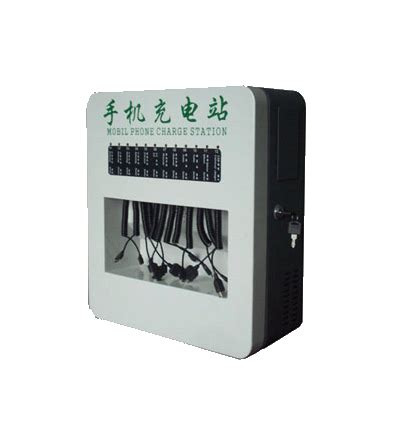 home cell phone charging station china cell phone charging station dk 10 china mobile