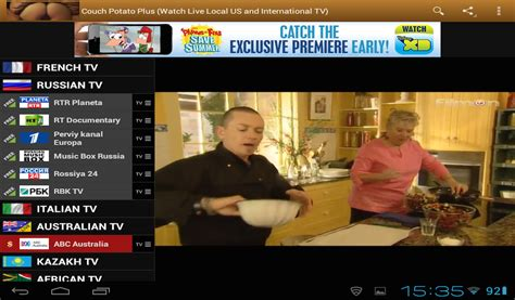 couch tv online couch potato plus watch and record 100 s of live tv