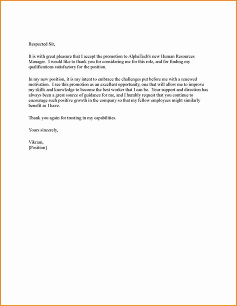 Acceptance Thank You Letter Acceptance Letter For Best Business Template