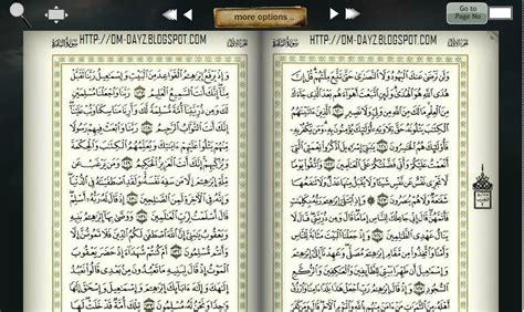 Al Qur An Edisi Army 2 al qur an al qur an via tutorial terbaru