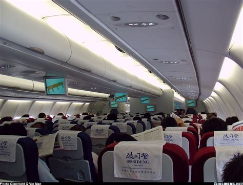 China Eastern Airlines Interior by Airbus A340 642 China Eastern Airlines Aviation Photo 0670475 Airliners Net