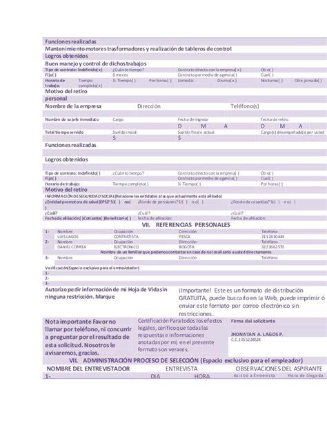 solicitud de hoja de vida hoja de vida para solicitud de empleo