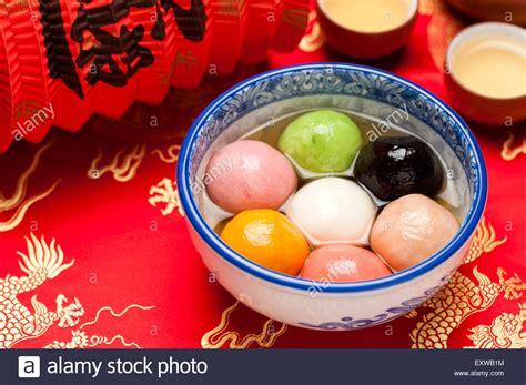 new year food tang yuan tang yuan new year stock photo royalty free