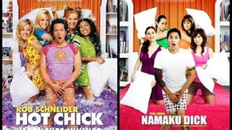 film anak luar negeri poster poster film indonesia mirip banget sama poster film