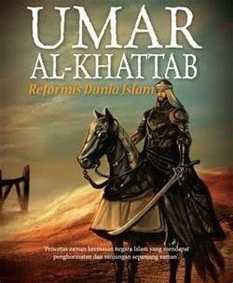 Jersey Khalifah Umar Bin Khattab ayat pelembut hati dan pendinding diri surah taha ayat 1