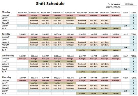 shift template schedule templates and templates on
