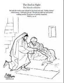 healed how magdelene was made well books jesus heals jairus coloring page script and