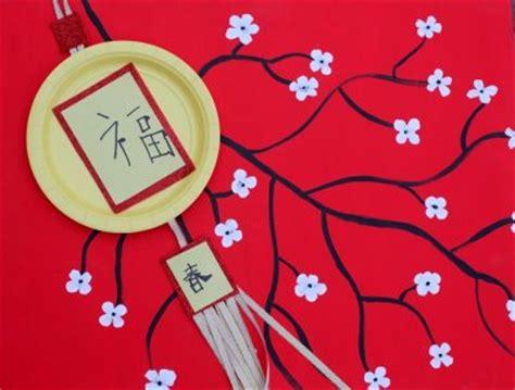 new year 2015 lantern craft new year paper plate lantern family crafts