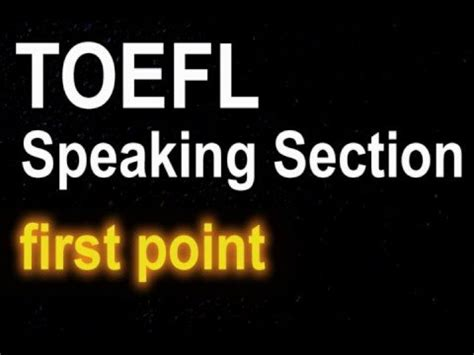 toefl speaking section sles learn english with steve ford toefl lesson 4 how to