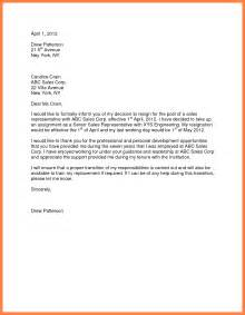 Letter of resignation with one month notice 2016 simpleinvoice top