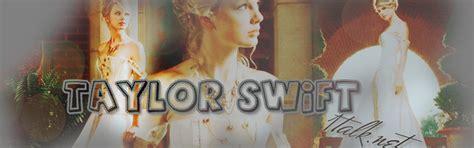 taylor swift fan club taylor swift fan club
