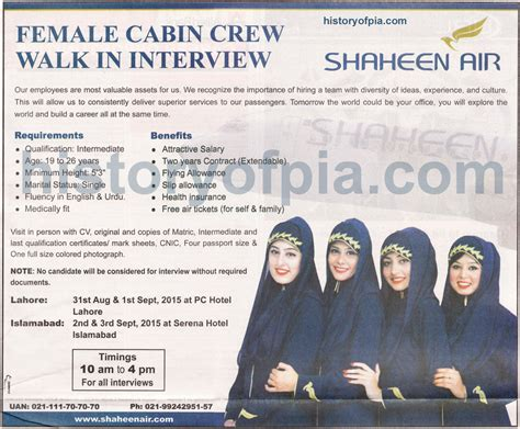 Cabin Crew History by Shaheen Air Hiring Cabin Crew History Of Pia Forum