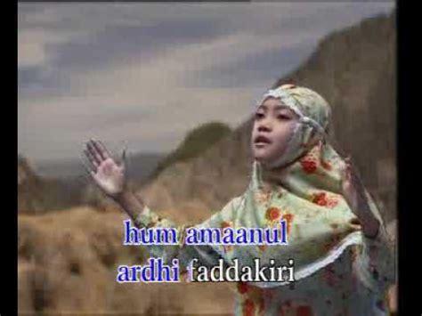 Wedding Song Zain Bhikha Mp3 by Islamic Anasheed Doovi