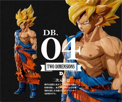 Banpresto Msp Dimensions The Goku Saiyan les master the goku sont l 224