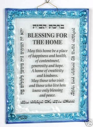 prayer to buy a house prayer for a house to buy 28 images st genesius with prayer to genesius gold trim