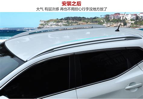 Nissan Dualis Roof Racks by Roof Rails Bar Luggage Carrier Rack Bars Fit For Nissan