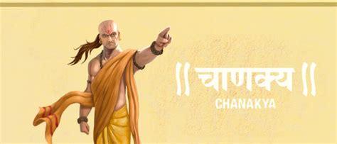 chandragupta maurya biography in english 25 best quotes by chanakya