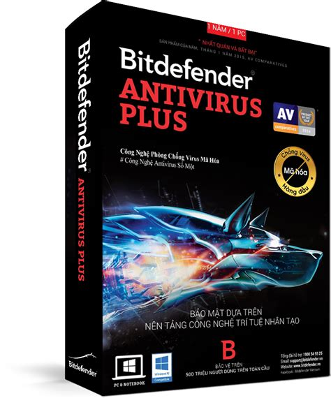 Bitdefender Anti Virus Plus 1pc 1 Year Original bitdefender anti virus plus 2016 1pc 1 n艫m