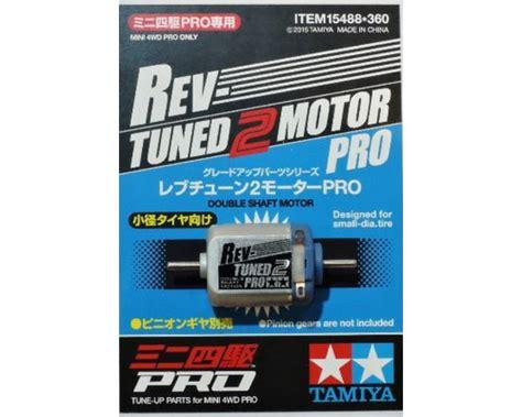 Rev Tuned 2 tamiya motore rev tuned 2 pro ta15488 modellismo it