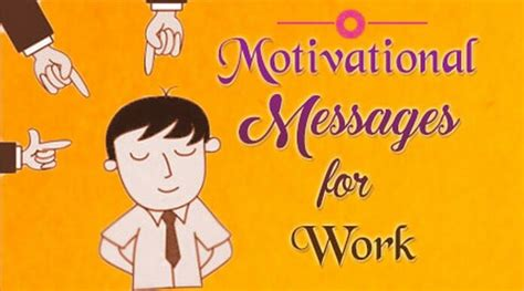 for work motivational messages for work motivational text messages